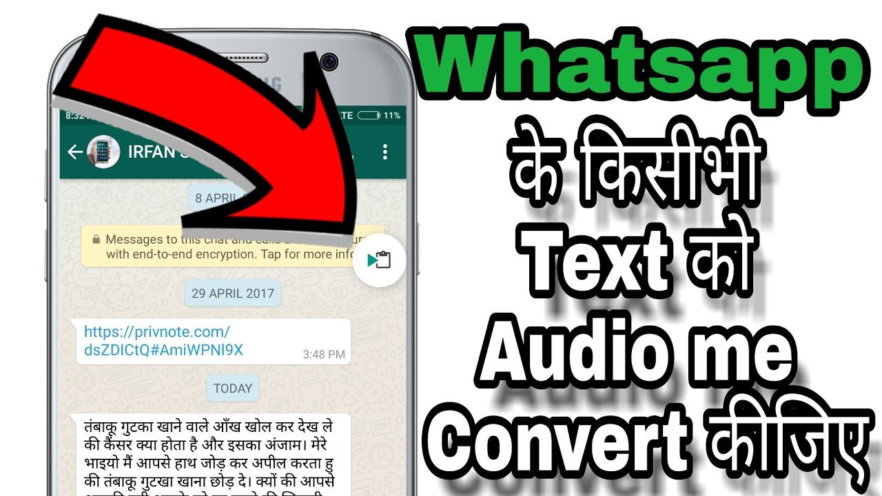 Google Audio | How To Convert Whatsapp Chat to Google Audio speech Tips |  Google Convert By Itech