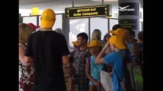 544 ребенка из Самары отправились на Черное море