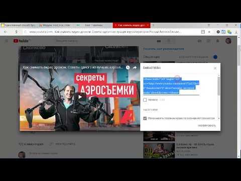 Настройка слайдера карусели для Joomla