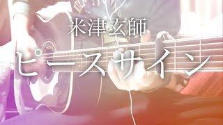 アニメ「僕のヒーローアカデミア」の2期オープニング曲となった米津玄師...