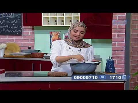 طاجن مهلبيه فرن بالشوكولاته ساره عبد السلام من برنامج #سنه اولى طبخ #فوود