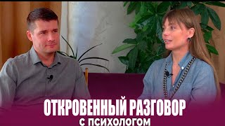 Оксана Зайцева   Оправдать ожидания или идти за мечтой?   Откровенный разговор с психологом