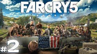 Дикий угар! Кинул камень вместо гранаты! #2 - Прохождение Far Cry 5