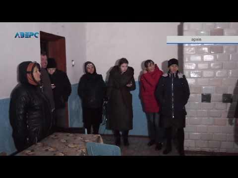 ТРК Аверс: Нездійснена мрія: рішення про будівництво Стобихівської школи відмінили