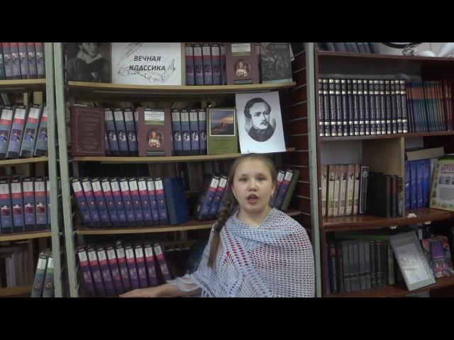 Изображение предпросмотра прочтения – ЮлияМельникова читает произведение «Ветка Палестины» М.Ю.Лермонтова