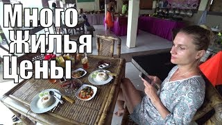 видео Аренда виллы на Бали