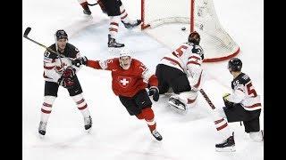 Почему швейцарцы одолели канадцев, а россияне - нет?! Обсудим...