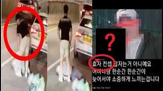 【●충격주의●아버지뻘 기사님을 폭행하는 20대 남성】ㅣ안양택시기사 폭행사건ㅣ 김원사건파일