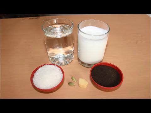 Indian tea recipe (चाय बनाने की विधि हिंदी में)