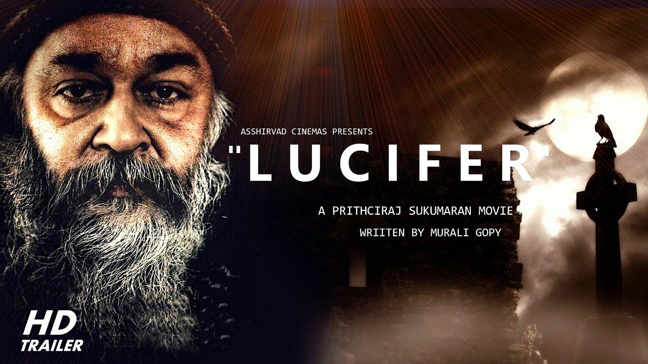 Lucifer Movie