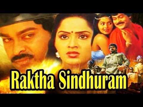 Sing With Lyrics O Cheli Anarkali - Sindhuram Movie Song Lyrics