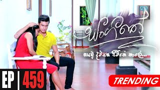 Sangeethe | Episode 459 22nd January 2021 Thumbnail