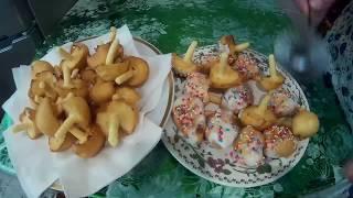 Печенье грибочки во фритюре