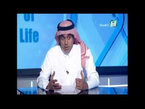 New Treatment for Varicose Veins with Dr.Khalid Alomar Elixir of Life Saudi Channel 2