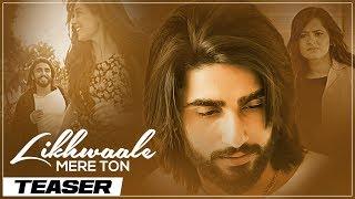 Song Teaser ► Likhwale Mere Ton: Akki Singh | Navi Ferozpur Wala | Releasing 24 March 2018