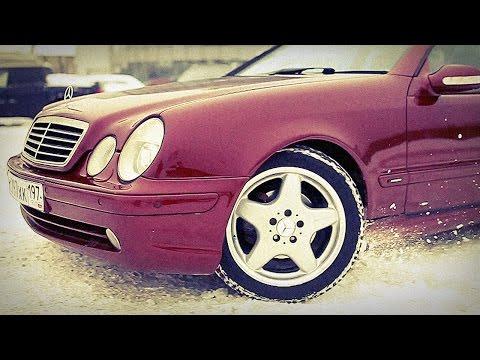 Мерседес CLK. Отзывы владельцев, истории 9 машин. Mercedes CLK 208 Club. Обзор Лиса Рулит
