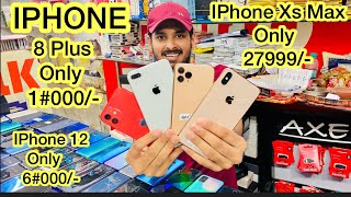 Deal Wali Shop Pe IPhone 8 Plus Only 1#000/- IPhone Xs Max Only 27999! IPhone 6s Plus Only 8000!