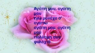 MARINELLA      -  AGAPH MOY♥ ♥