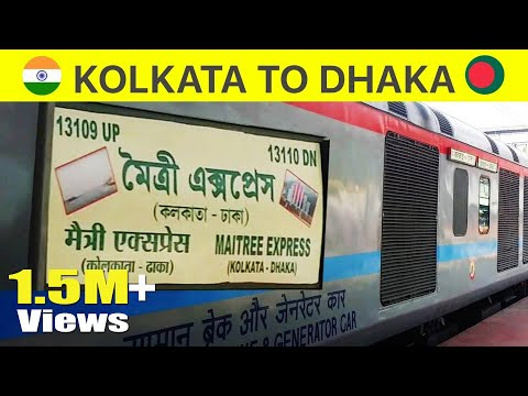 Kolkata To Dhaka By Maitree Express Train | India-Bangladesh | Gede-Darshana Border | Train Journey thumbnail