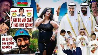 Второе убийство ... , а азербайджанская сторона что-то молчит ... 🍆 🍅 🥒