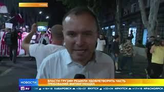 Российские туристы покидают Батуми в разгар лета, отели несут убытки