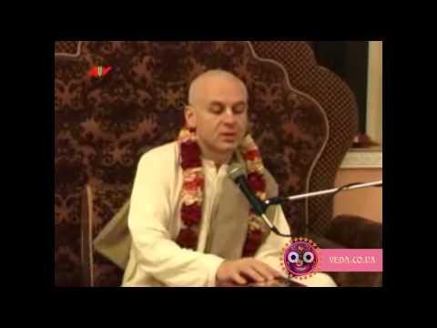 Шримад Бхагаватам 2.9.32 - Ачьюта Прия прабху