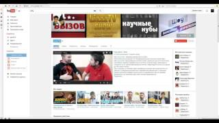 Открытая статистика Ютуба! или сколько зарабатывают на YouTube