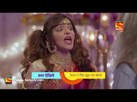 Weekly Reliv | Sajan Re Phir Jhoot Mat Bolo | 23rd May to 26th May 2017 | Episode 1 to 4 from YouTube · Duration:  22 minutes 35 seconds