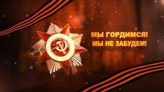 видео Гришунин Сергей Иванович