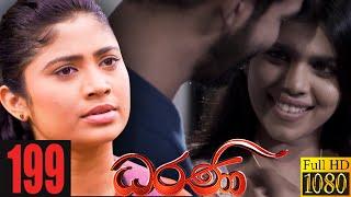 Dharani | Episode 199  21st June 2021 Thumbnail
