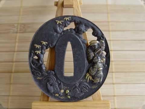 Japanese Tsuba Collection