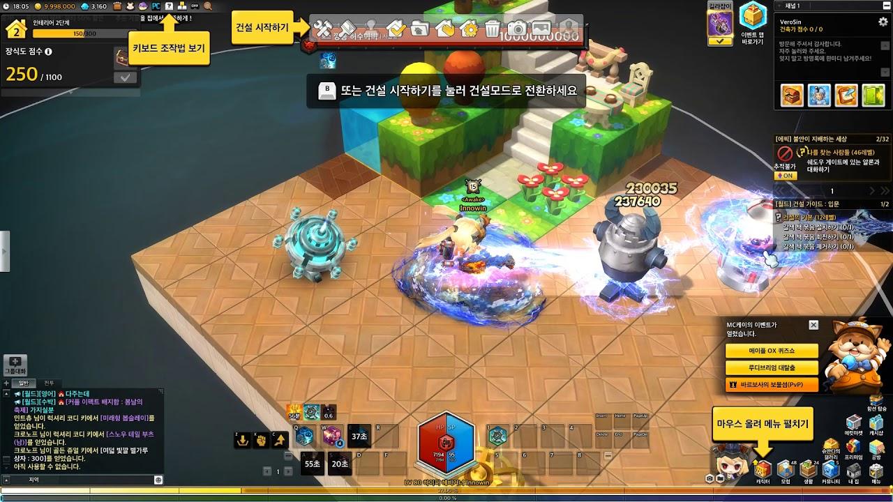 New Wizard Awakening Skills w/Translations! [KMS2 Test Server] by
