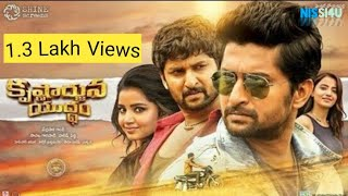 Krishnarjuna yuddham full movies download link in description ll nissi4u