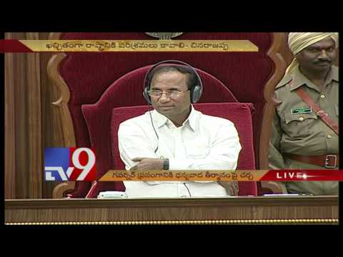 AP Govt allows polluting Pharma companies - YS Jagan in Assembly - TV9