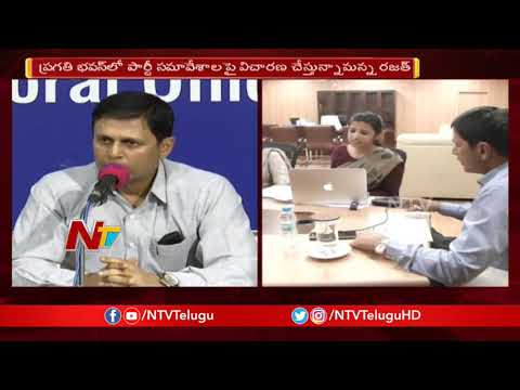 Telangana Polls : EC to Distribute Voter Slips From Today   NTV