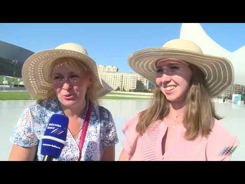 Российские туристы в