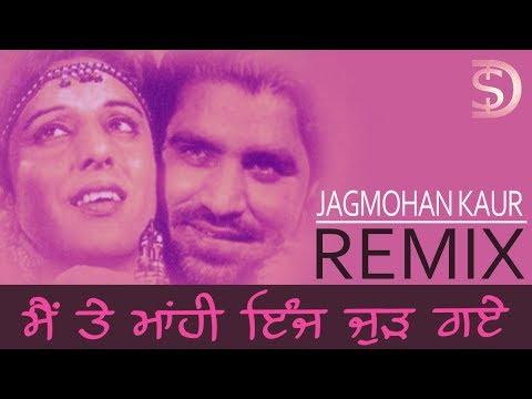 Main Te Maahi Inj Jud Gaye (Remix) Jagmohan Kaur - K. Deep