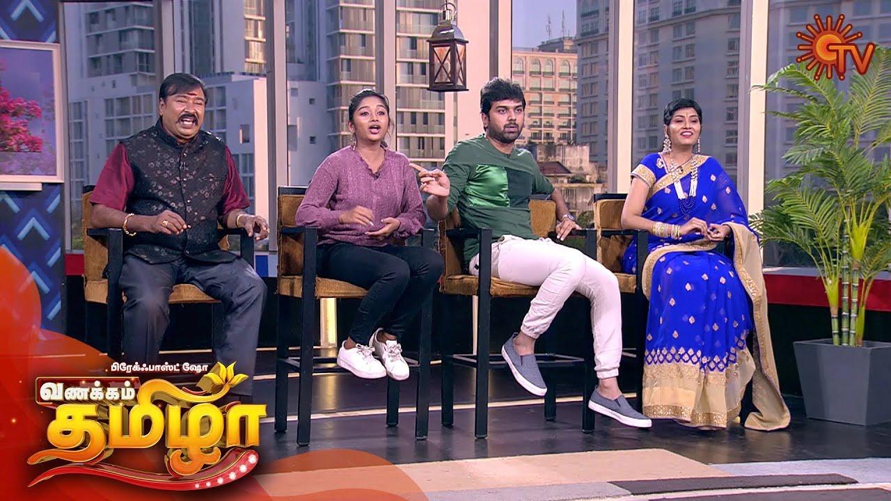 Vanakkam Tamizha with Chithi 2 Crew – Full Show   7th February 2020   Sun TV