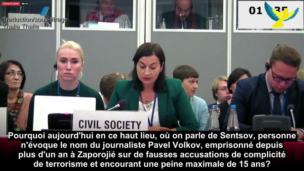 OSCE, HDIM. N. Natalina, Présidente de la plateforme des droits de l'homme, Ukraine