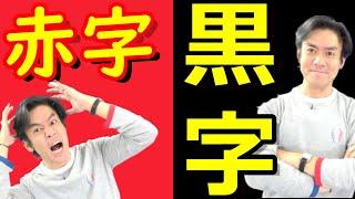 動画No.236 【チャンネル登録はコチラからお願いします☆】 https://www....