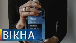 дефицит антисептиков! Как сделать санитайзер в домашних условиях | Вікна-Новини