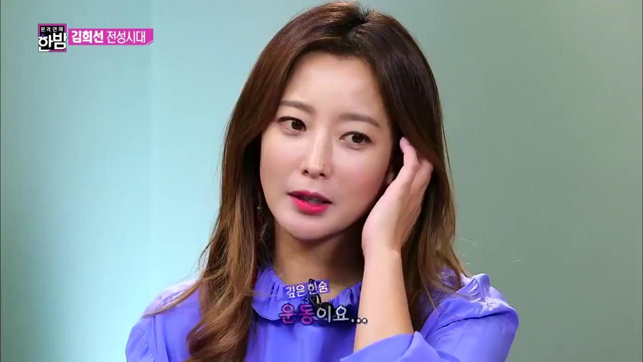 Hee-seon Kim Nude Photos 47