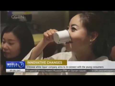 CGTN | The World Today: Jiangxiaobai Business Feature