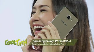 Samsung Galaxy A9 Pro Phablet Unboxing & Overview   Tech Bazaar
