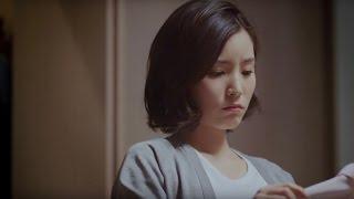 出演者:蓮佛美沙子 綾瀬はるか 鈴木亮平 篇 名:「恋人の30cm」篇 30s ...