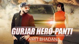 Amit Bhadana Fans | Gurjar Boy Hero Panti | New Edition