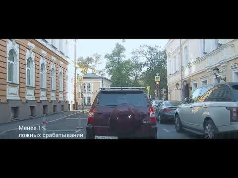 Обзор и пример съемки Roadgid X7 Gibrid GT