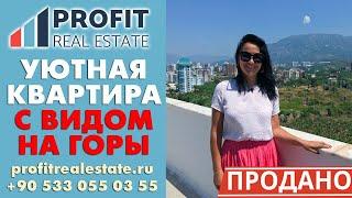 Решили купить квартиру в Турции? Приобретите квартиру в Алании, район Махмутлар