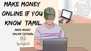 MAKE MONEY ONLINE IF YOU KNOW TAMIL| Make Money Online Tutorial | wemedia |almost everything