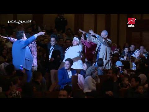 مسرح مصر - فرح كوميدي رهيب بين ويزو وأوس أوس